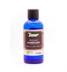 Σπαθόλαδο (Βαλσαμέλαιο) Bio - 7ELEMENTS