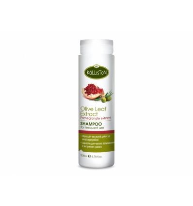 SHAMPOO FOR FREQUENT USE WITH POMEGRANATE EXTRACT 200ML