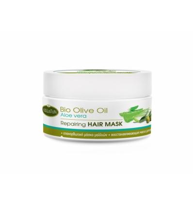 HAIR MASK WITH ALOE 200ML