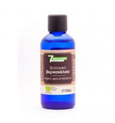 Βερικοκέλαιο Bio - 7ELEMENTS